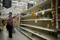 empty shelf in supermarket