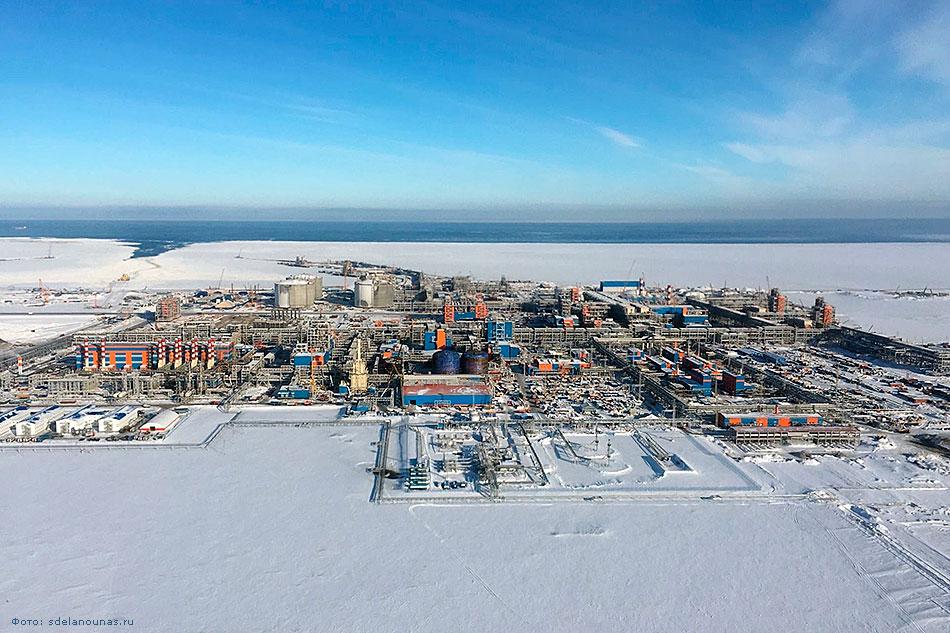 arctic construction site